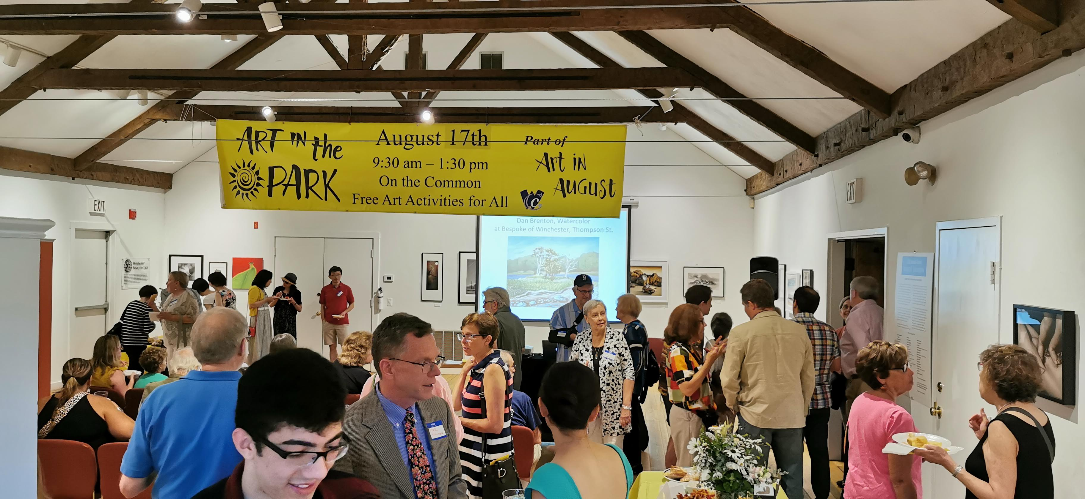 Guests at Art in August Gala Reception 2019